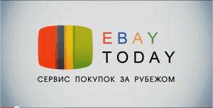 Партнерская программа Ebaytoday