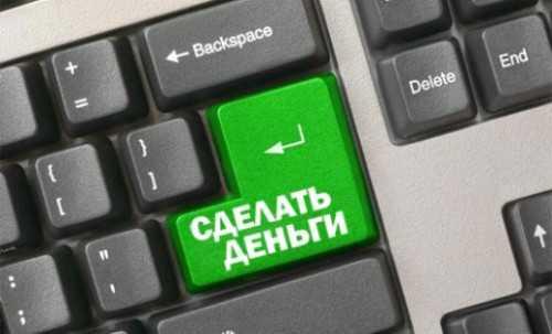 Заработок на блоге - блоггинг как способ заработка